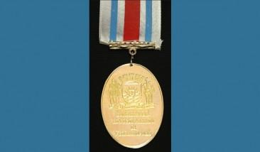 Medalha Beata Joana de Gusmão 2009